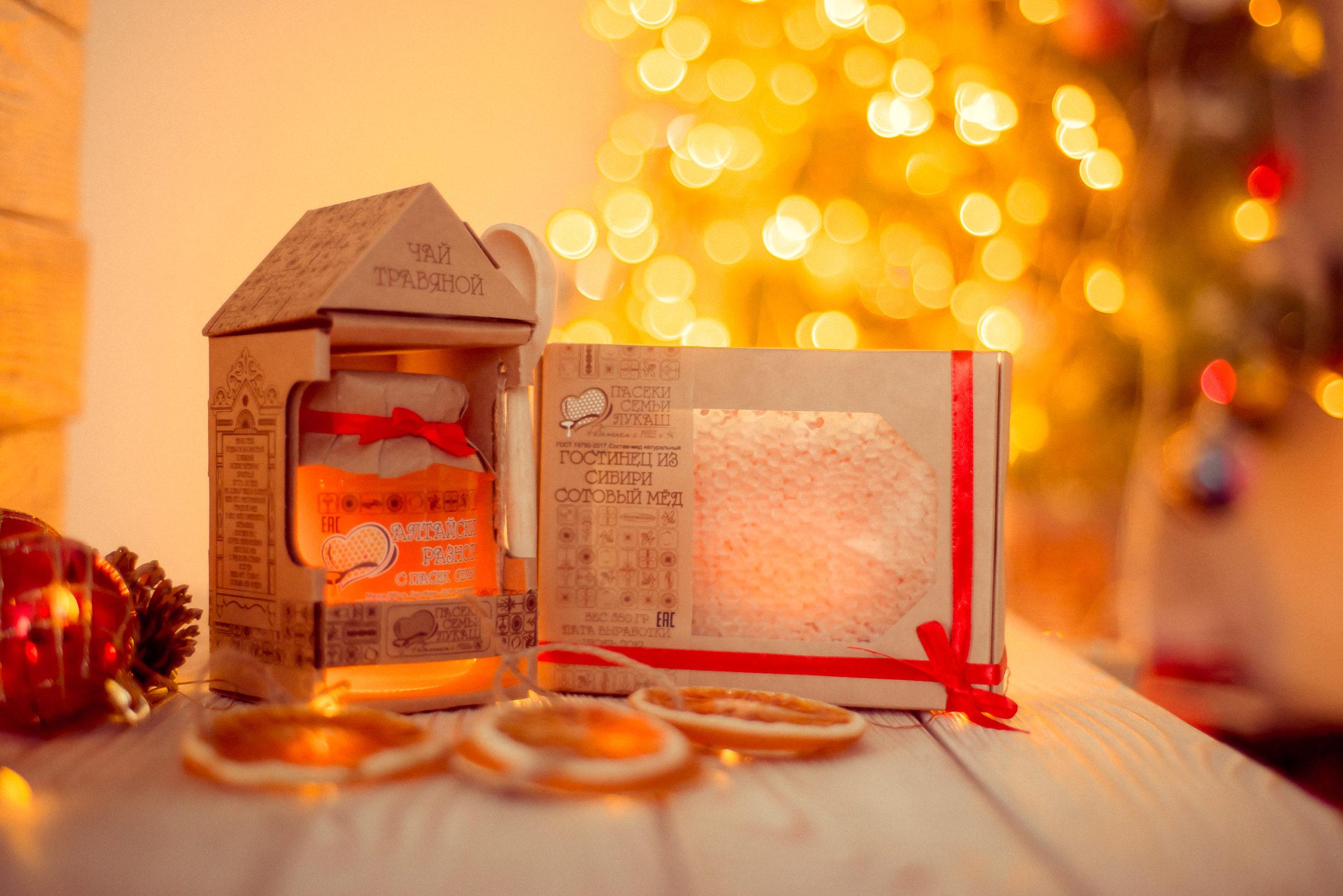 подарки из сибири