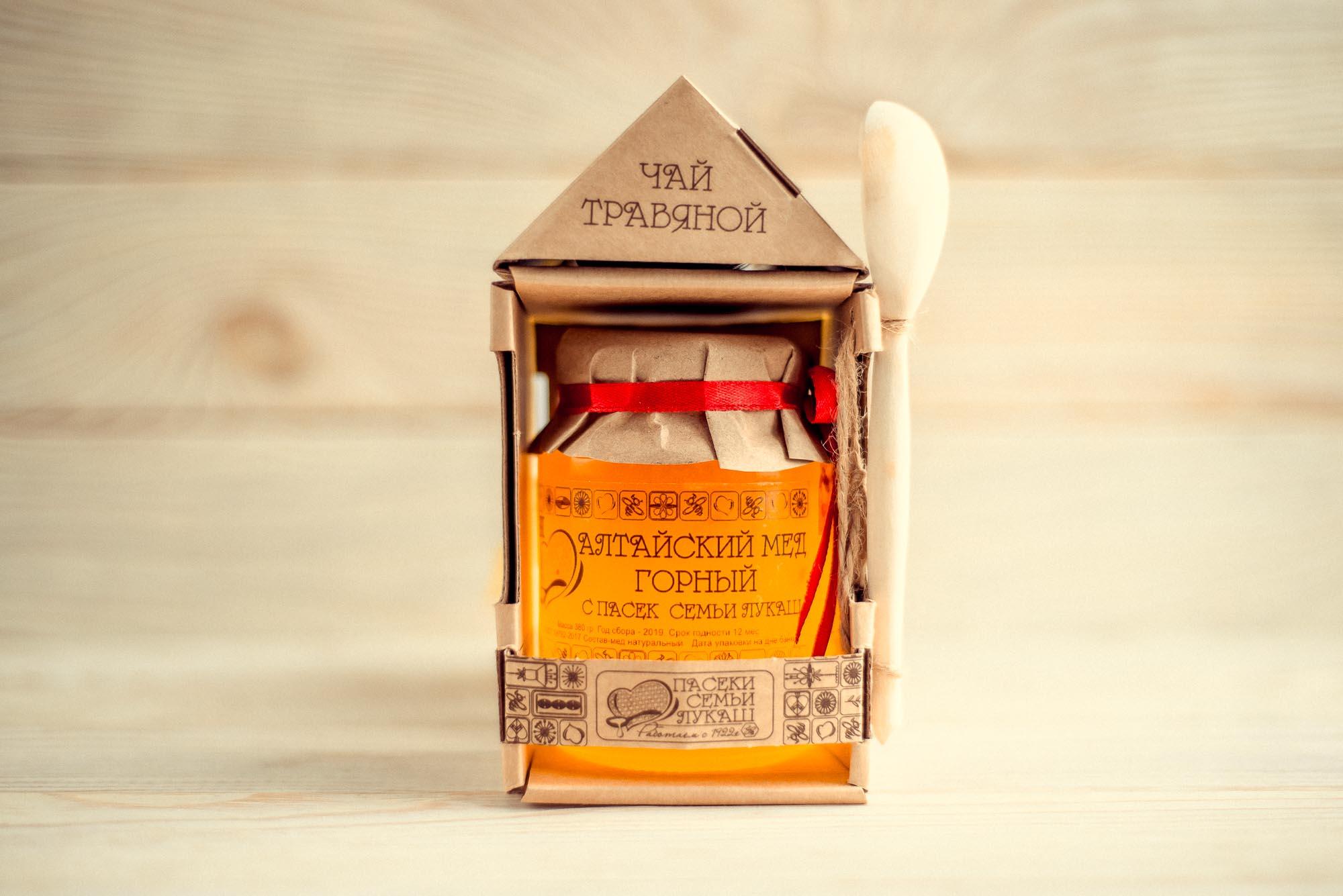 подарок из сибири